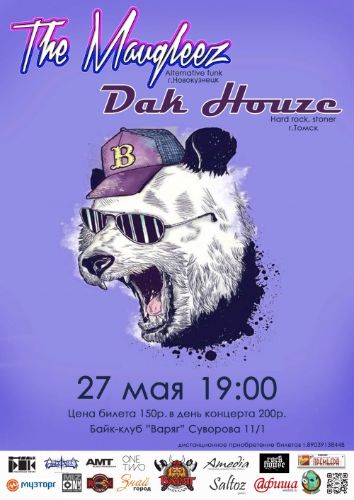 Dak Houze и The Maugleez